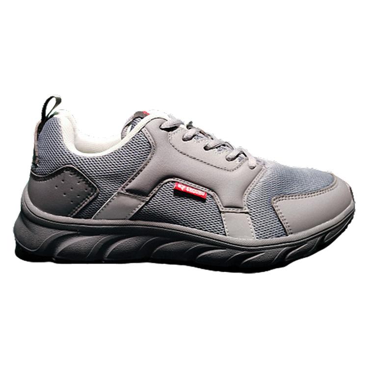 品牌劳保鞋