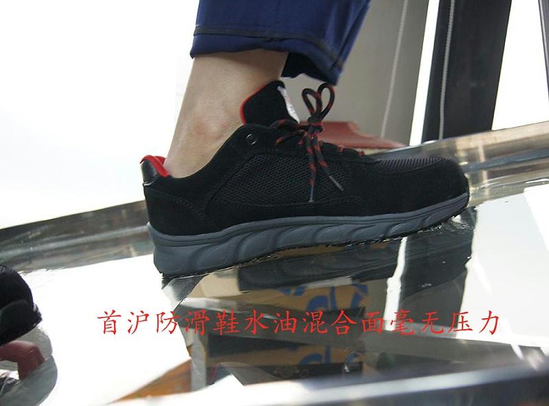 品牌防滑劳保鞋